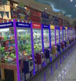 **英伦风娃娃机豪华 定制室内电玩设备 一站式现货供应厂家直销