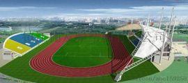专业定制生产学校体育广场膜结构看台 膜结构棚景观 品质保证