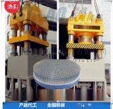 四柱油压机 300t四柱双动冷挤压机