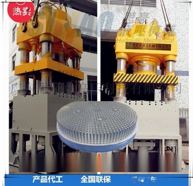 四柱油壓機 300t冷擠壓機 300t四柱雙動冷擠壓機