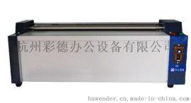 相册全自动上胶机 宽度700mm自动过胶清洗方便调节方便无极调速