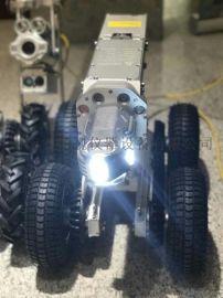 河南管道检测机器人CCTV-P300价格是多少