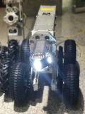 河南管道檢測機器人CCTV-P300價格是多少