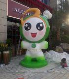 节日活动摆件卡通福娃雕塑