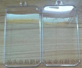 苹果6钢化玻璃透明盒 钢化玻璃透明包装盒手机保护膜透明水晶盒 ps盒