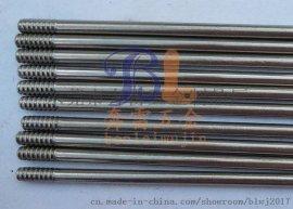 钨针,扣针,梳针,钢针,线成型,加工磨尖,车件,包胶弹簧