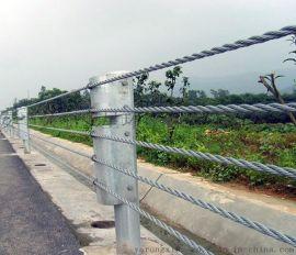 景区绳索护栏、柔性钢丝绳护栏、绳索防撞护栏