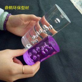供应亚克力有机玻璃制品棒材 异型材系列水晶 展柜 拉手 立柱