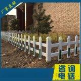 晉城草坪圍欄草坪柵欄綠化欄杆綠化帶護欄