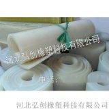 厂家加工 耐磨硅橡胶板  橡胶密封垫 服务优良