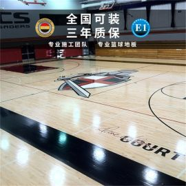 欧氏体育馆木地板品牌 吉林运动木地板厂家直销