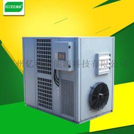 供应高效ECOZ亿思欧节能热泵烘干机组