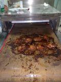销量5连冠——鸡翅鸭翅、鸡腿鸭腿微波烘烤杀菌机