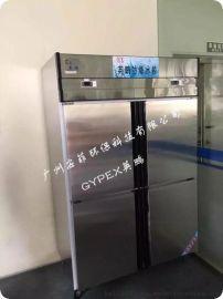 防爆冰箱不锈钢1000升/潍坊实验室防爆冰箱