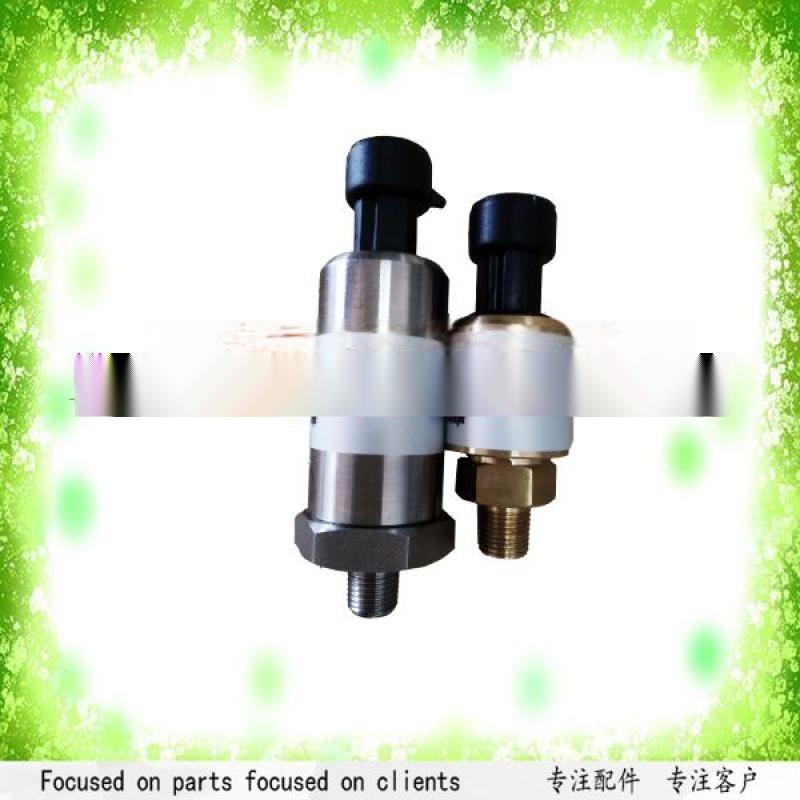 02250062-389寿力温度传感器压力传感器变送器