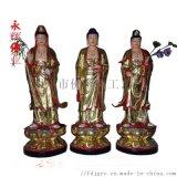 宗教用品厂家直销玻璃钢树脂佛像 带背光西方三圣190cm高 西方三圣佛像
