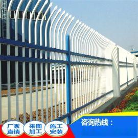 肇庆公园锌钢护栏@高要市草坪隔离栅栏款式@德庆小区铁艺围栏工艺