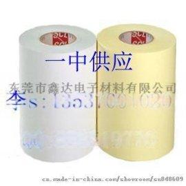 供应72g白色格拉新离型纸广东东莞离型纸生产厂家