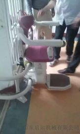 启运机械斜挂式座椅电梯辽宁鹤壁市楼梯升降椅