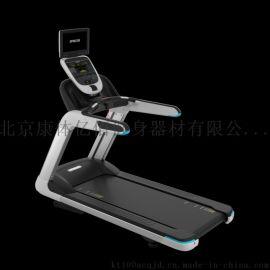 美国必确TRM835进口商用跑步机 天津旗舰店体验