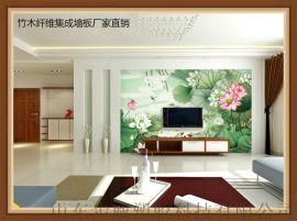 牡丹江竹纤维墙板3D电视背景墙大型厂家