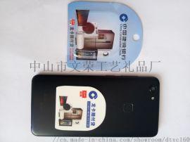 手機隨意貼 多功能支架貼 納米貼 手機背貼支架