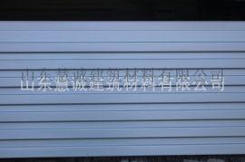 集成墙面挂板 金属面保温装饰 长城板