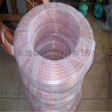 15米定尺紫铜盘管 蚊香盘管 加工直销