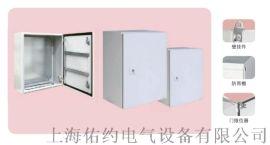 上海不锈钢控制柜厂家直销GB挂壁箱不锈钢配电柜