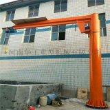 小型1t電動懸臂吊360度電動移動式懸臂吊
