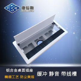 供应**缓冲线盒 铝合金毛刷线盒 桌面线盒 带线槽线盒厂家
