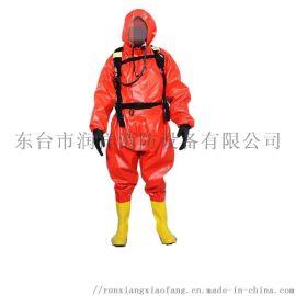 半封闭轻型防化服 液氨氨气防护服 耐酸碱
