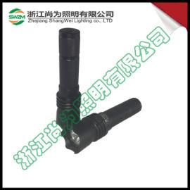 SW2101强光防爆手电_尚为SW2101应急照明