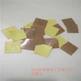 天津特氟龙胶带、铁氟龙胶带、特氟龙胶布模切冲型