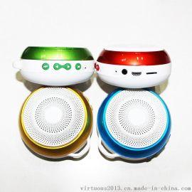 V-BS002UV工艺蓝牙音箱