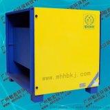 供应贵阳废气吸附器|20000风量颗粒活性炭吸附箱
