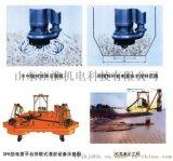 150毫米大口徑排沙抽渣泵潛水清淤泵耐用的設備