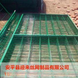 高速护栏网 圈地围栏网 包塑铁丝网