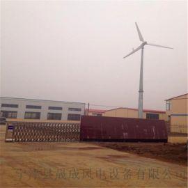 微型500瓦家用风力发电机低转速运行振动低