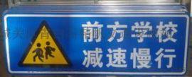 定西道路交通安全标志牌制作