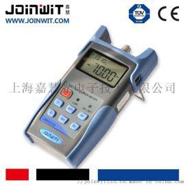 高精度手持式光功率计JW3216上海嘉慧