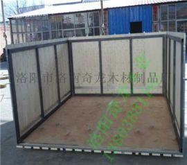 洛阳免熏蒸钢带木箱/汝阳县木托盘/洛阳市洛南奇龙木
