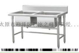 商用不锈钢单水槽水池双池洗菜盆洗碗池消毒池食堂厨房