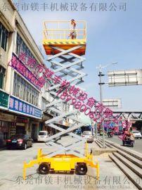 现货直销8/10/12米移动式剪叉型升降工作平台