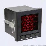 杭州代越 正品直销 交直流0.5级电流电压表