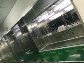 深圳宝安自动喷涂线自动喷涂设备厂家