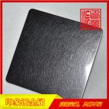 青黑色乱纹不锈钢板厂家定制,不锈钢板材加工