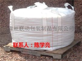 遵義PP噸袋遵義方形噸袋遵義噸袋包裝