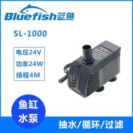 太阳能水泵蓝鱼微型直流水泵
