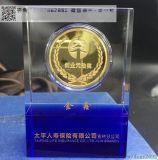 青岛工程竣工仪式纪念品制作 企业枣庄分公司建成礼品